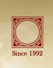 北京市隆安律师事务所