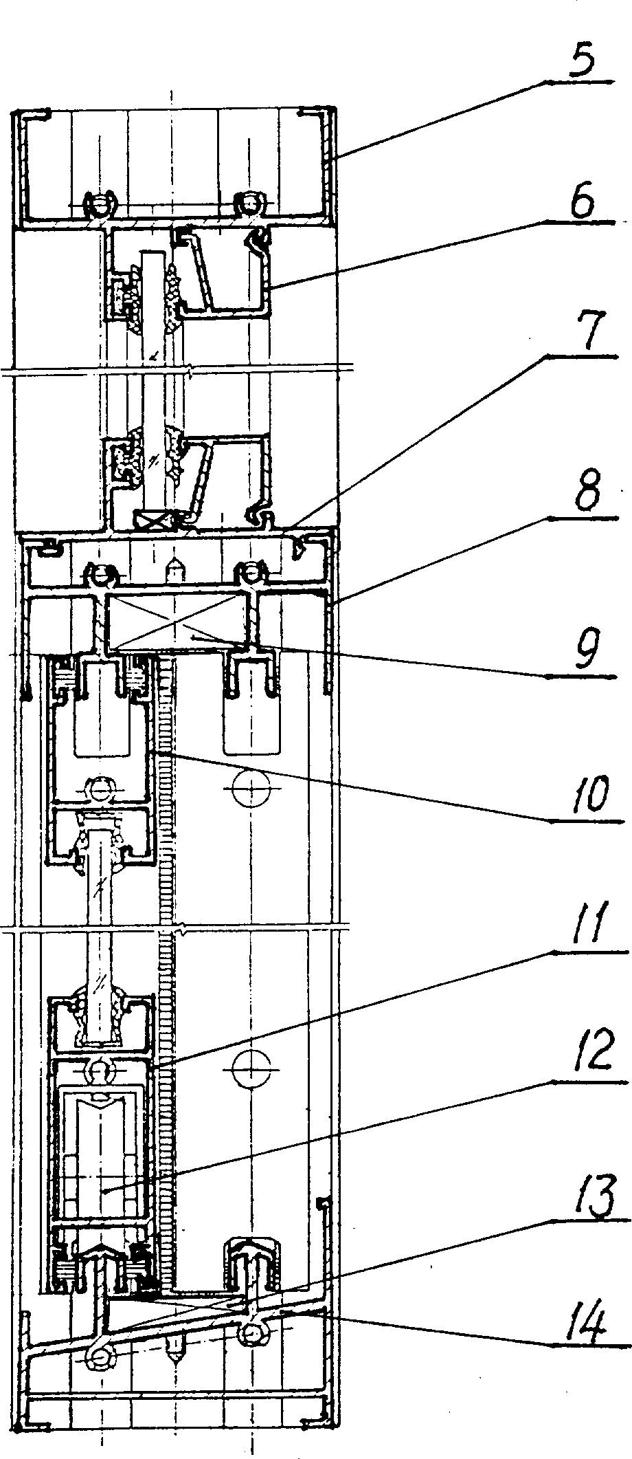 电路 电路图 电子 原理图 920_2122 竖版 竖屏