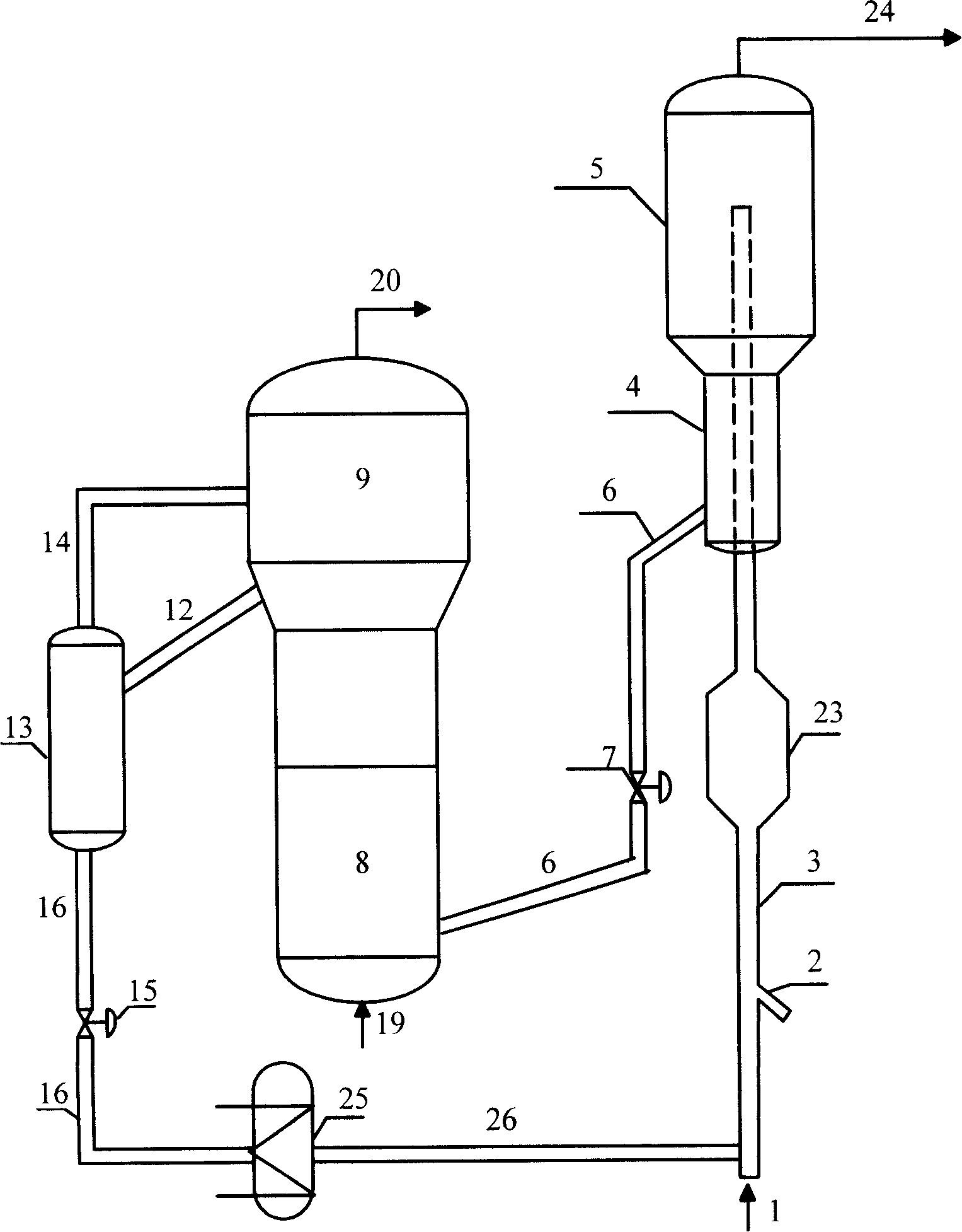 电路 电路图 电子 原理图 1527_1954 竖版 竖屏